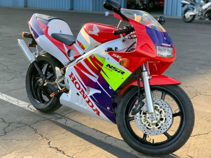 Honda NSR250R
