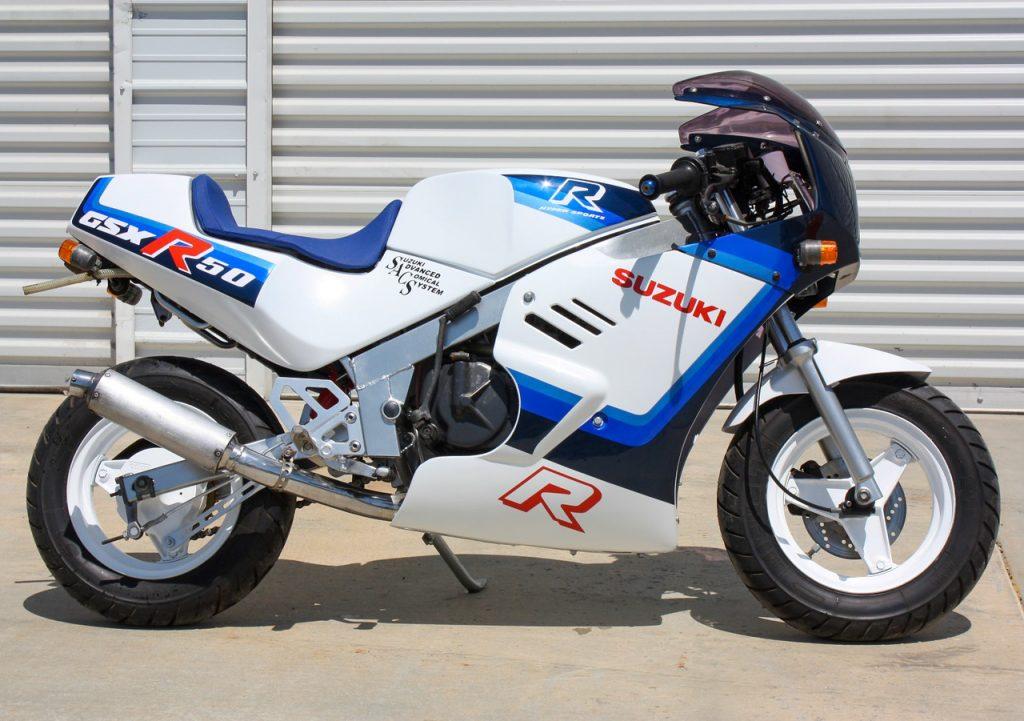 Мотоцикл спортбайк Suzuki GAG RB50: продажа, цена в